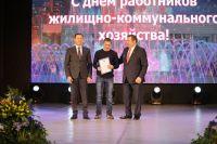 b_200_150_16777215_00_images_PraszdnikGKH2018_Nagrajdeniya_ramdisk-crop_178575007_PKuYM.jpg